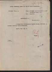 VI/5. Biringer Hugó és fia Biringer Imre Pál mentesítési ügye, 1944. július 30. - október 10. Holokauszt_emlékév_Limbus_536_h