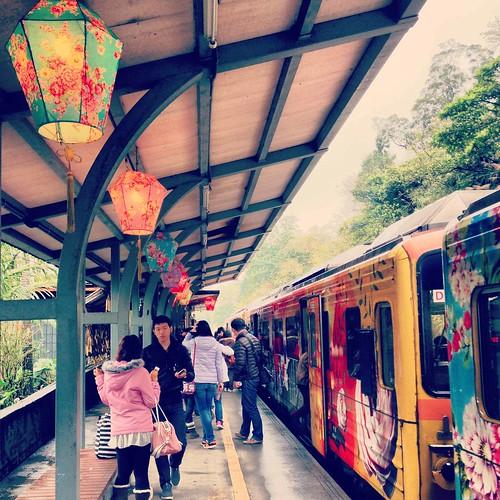 Pingxi Station