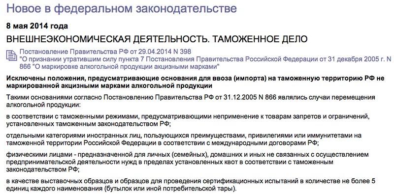 Снимок экрана 2014-05-28 в 13.18.27