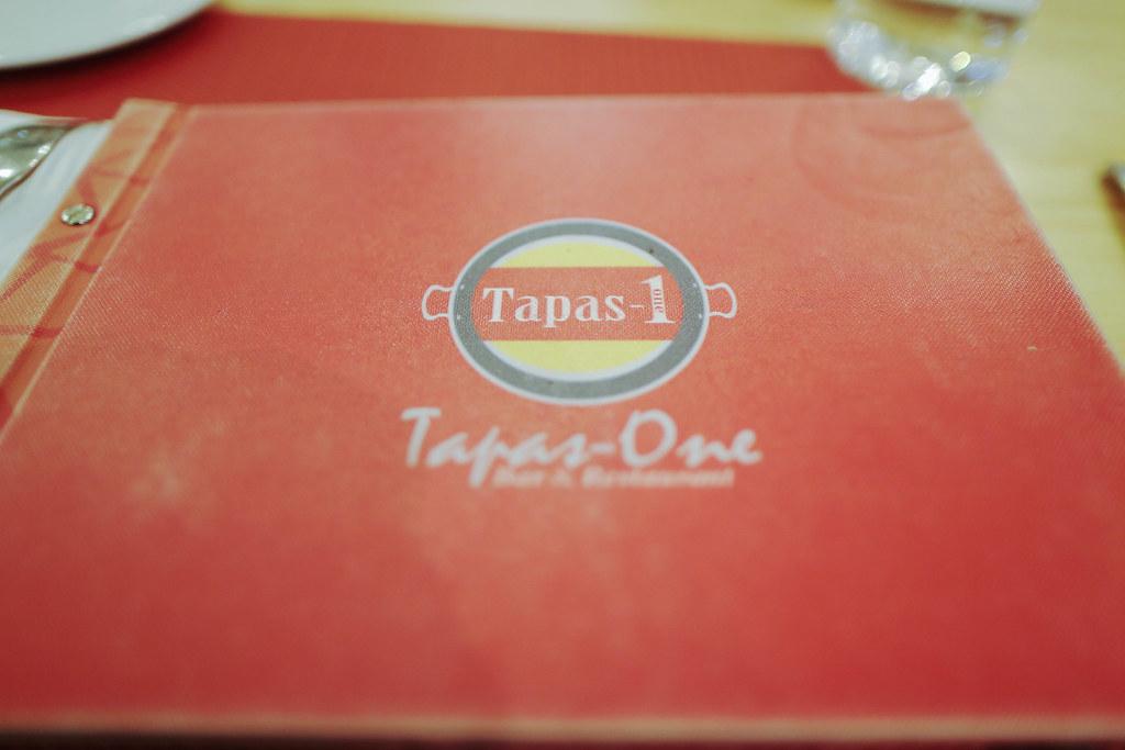 臺中兩天一夜遊(下)- 初訪Tapas-1 - 一起從台灣兩憨的角度看 ...