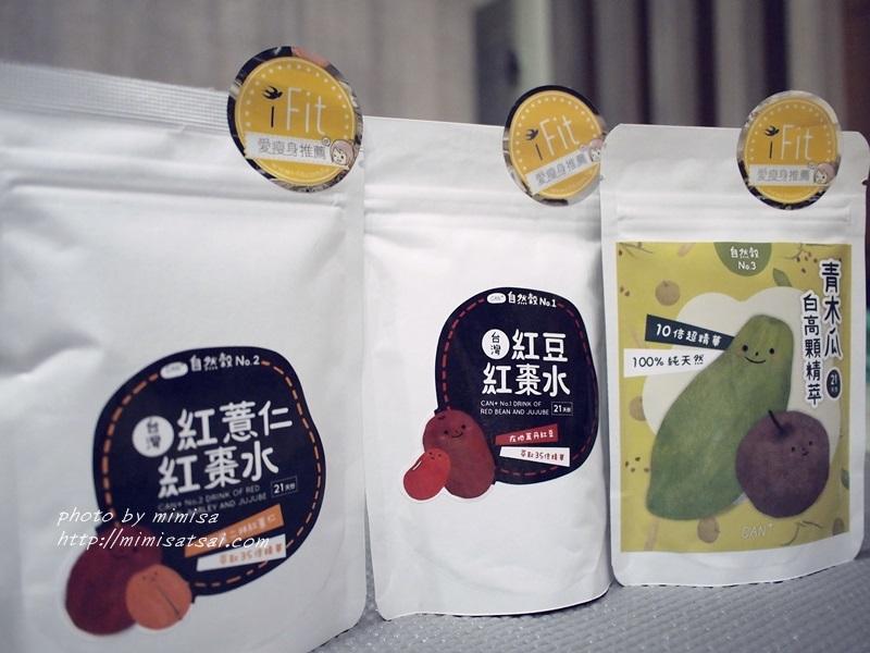 iFit 紅豆水 紅薏仁水 青木瓜 (3)