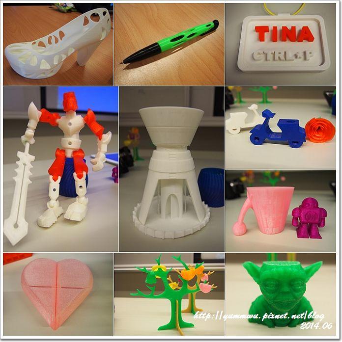 3D列印(18)