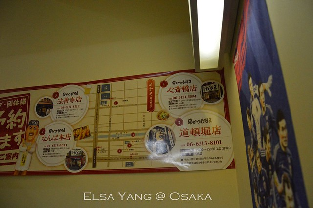 大阪osaka超市021
