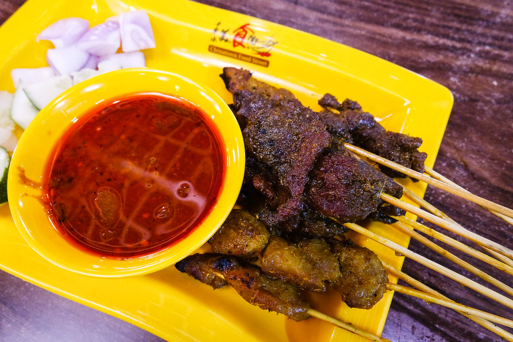 Chinatown Food Street: Newton Circus Ahmad Ibrahim Satay