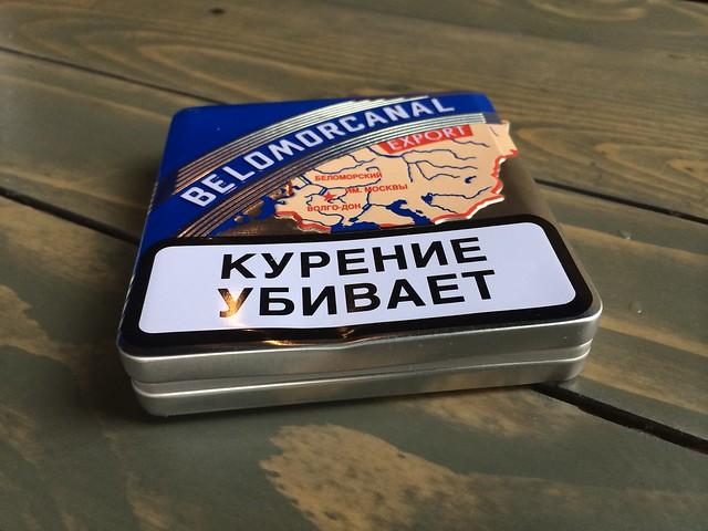 Russian tin - Kachka