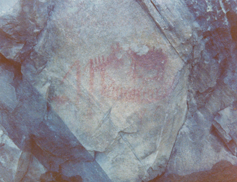 Aboriginal Pictographs on Mazinaw Rock - Bon Echo