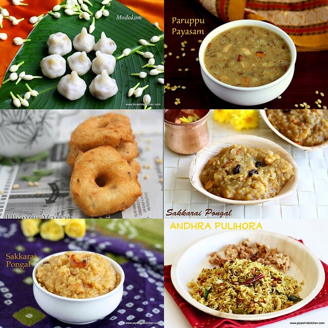 Aadi-pandigai recipes