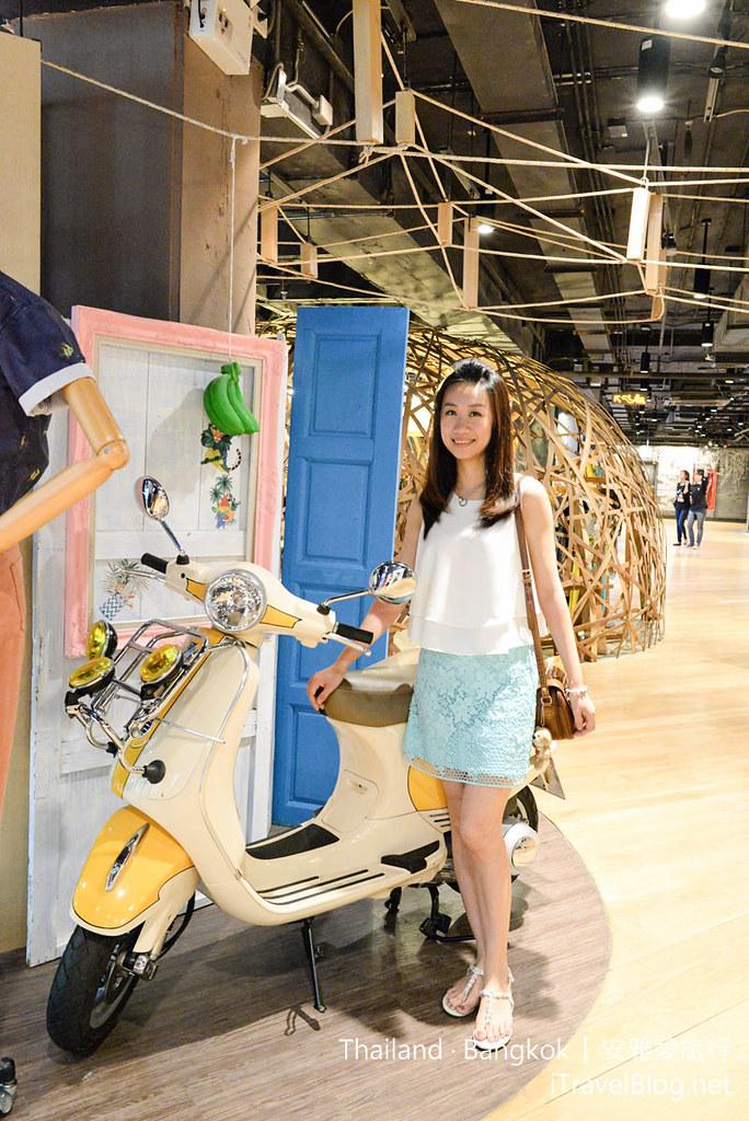 Siam Center 56