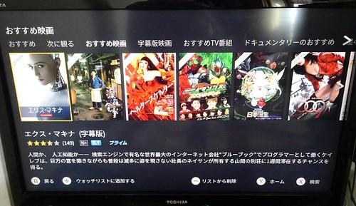 Wii U のAmazonビデオアプリ ジャンルから選ぶ