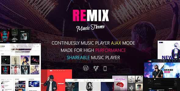 Remix WordPress Theme free download