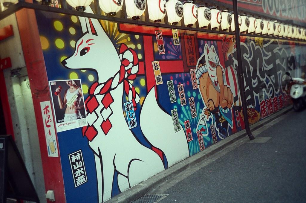 神保町 Tokyo, Japan / KODAK 500T 5219 / Lomo LC-A+ 這張應該在神保町拍的,但一直覺得好像在神樂坂也看到過類似的畫作。  這間是居酒屋,神樂坂那間是燒烤店,但這樣的畫作都好美,很喜歡拍起來紀錄。  Lomo LC-A+ KODAK 500T 5219 V3 7393-0033 2016-05-21 Photo by Toomore
