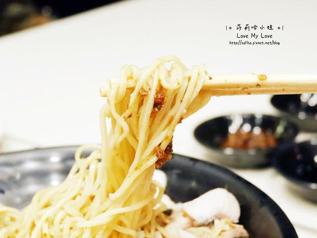 台北東區美食餐廳推薦1976香港粥麵館 (27)
