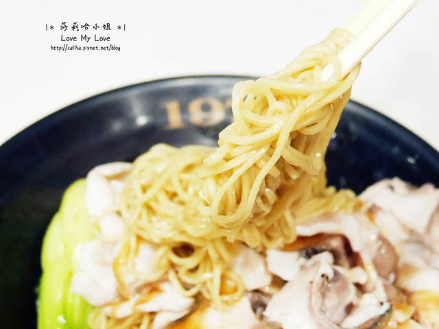 台北東區美食餐廳推薦1976香港粥麵館 (18)