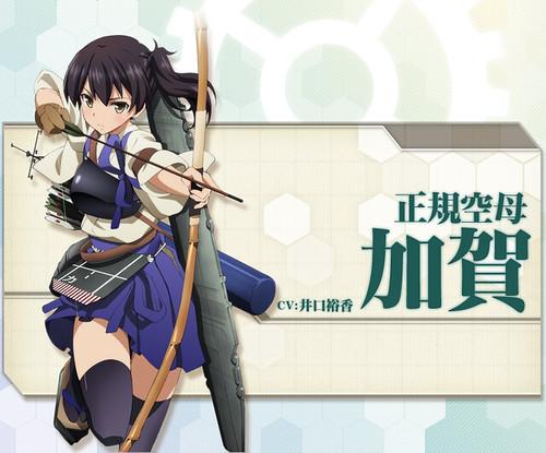 140326(1) - 第一批艦娘「吹雪、赤城、加賀」造型出爐、動畫版《艦隊これくしょん -艦これ-》今年放送! 3 FINAL