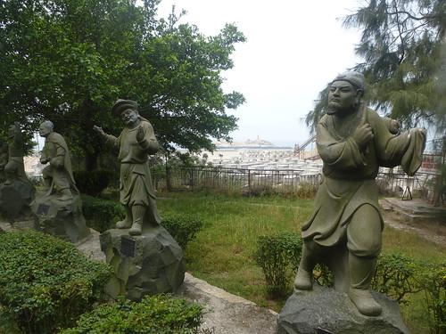 Fujian-Chongwu - Parc (2)