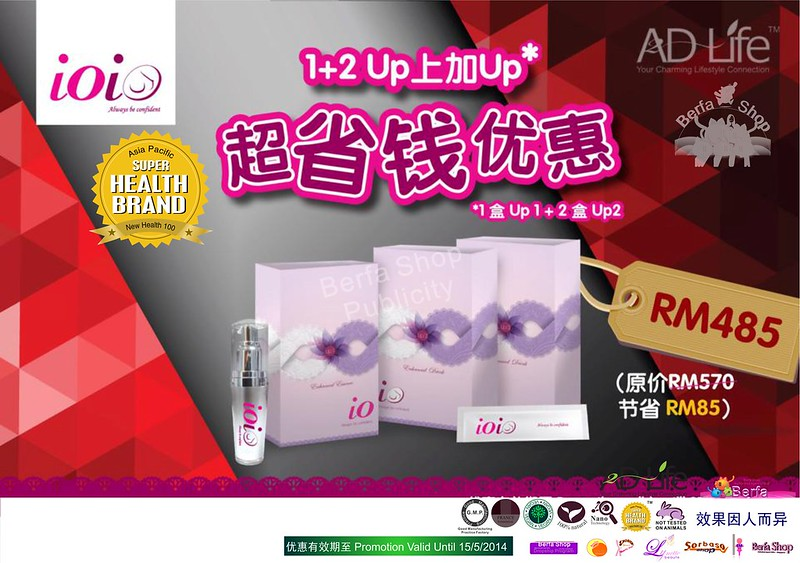 2014 March - May Promotion A2Dlife 12