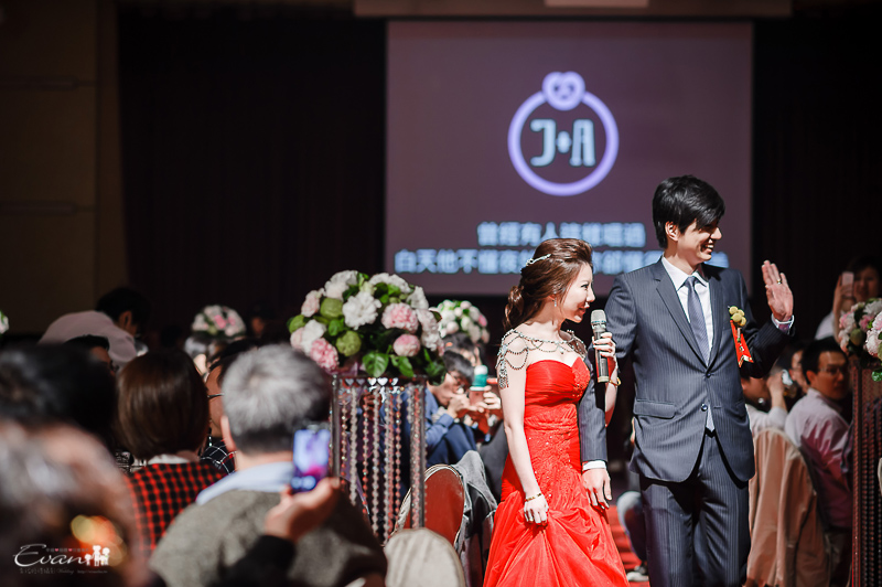 郁強 & 安安 婚禮紀錄_200