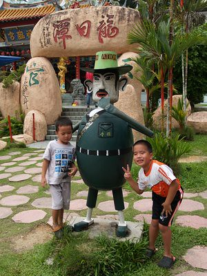 20140117_pangkor_tinman