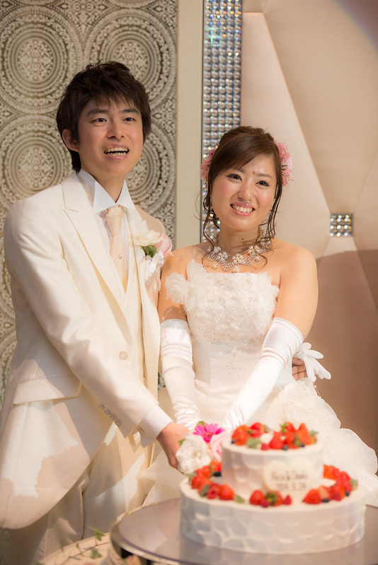 Happy Wedding Akio & Chiaki