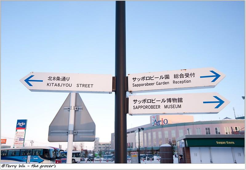 Day6 - 札幌啤酒博物館-3