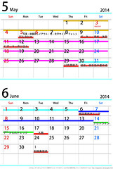 記録集制作表のコピー