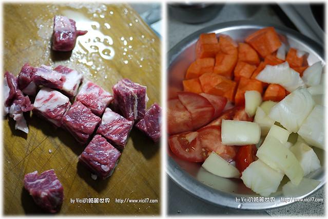 1112時蔬燉牛肉900