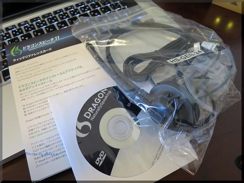 Photo:2014-05-28_T@ka.'s Life Log Book_【Event】音声認識技術もココまで来たかー!の驚きだったイベントに参加してみました。-06 By:logtaka