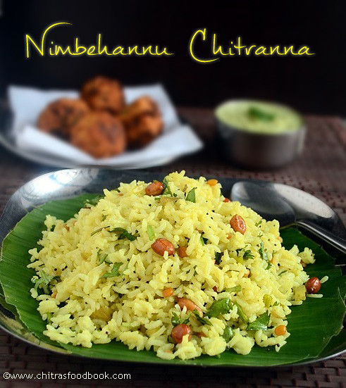 Chitranna recipe
