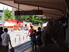 140614_Ryogoku_StepCamp_50
