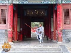 Mon, 07/07/2014 - 16:01 - Students Learn The Long Stick By Shifu Kanishka Sharma in India Shaolin Kung Fu India