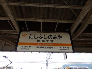 Nishi-Fujinomiya Station
