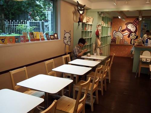 台北東區-阿朗基咖啡 (1)