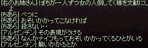 2014072101