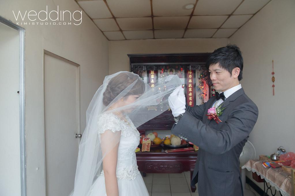 2014.05.25 Wedding-083