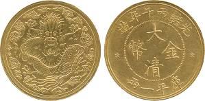 Gold Ku'ping Pattern Tael