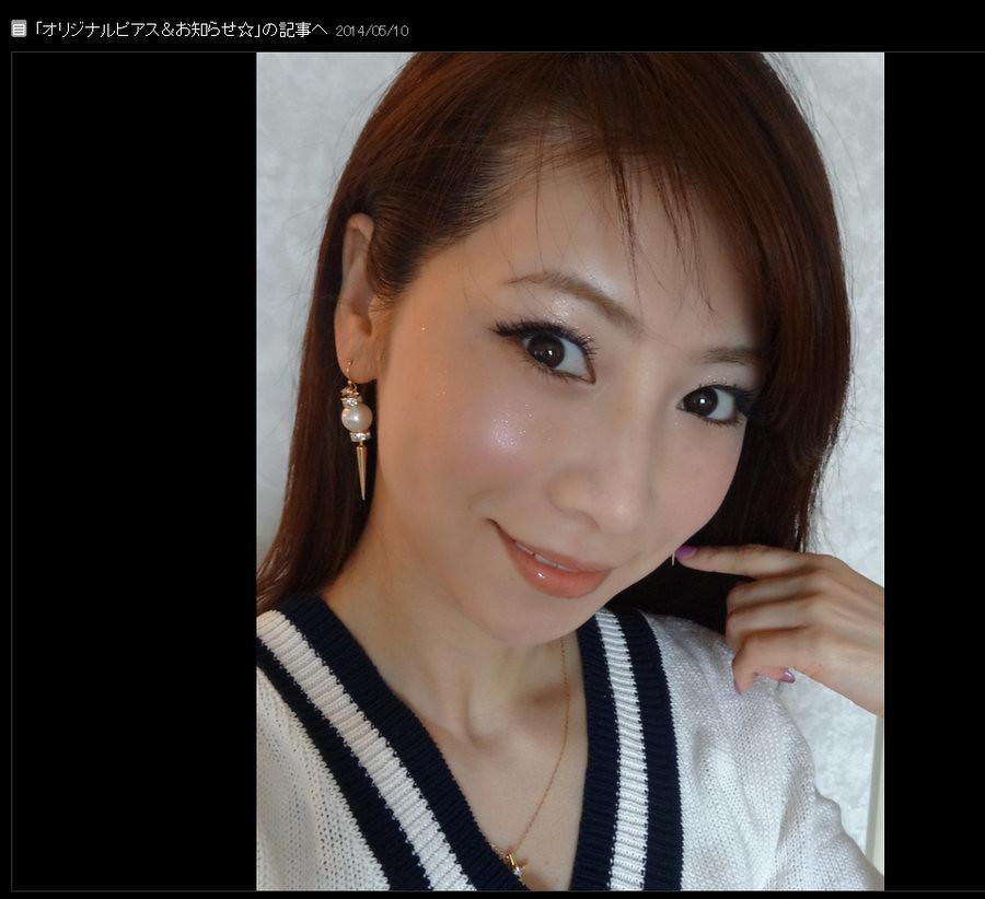 オリジナルピアス&お知らせ☆の画像  水谷雅子オフィシャルブログ「Masako's Life style」P… - Mozilla Firefox 22.06.2014 2235