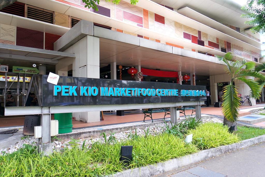 Pek Kio Food Centre Sign