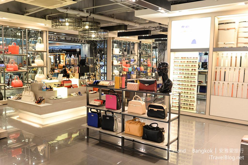 Siam Center 35