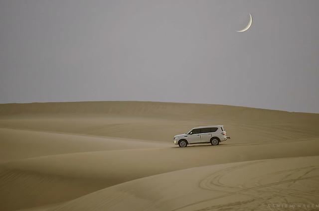 khor udied- umsaeed  Qatar-خور العديد - قطرf