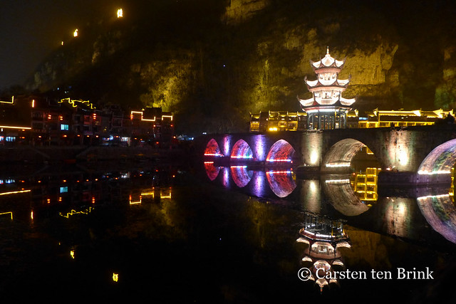 Zhenyuan at night