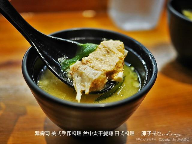 滬壽司 美式手作料理 台中太平餐廳 日式料理 2