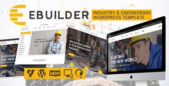VG eBuilder WordPress Theme free download