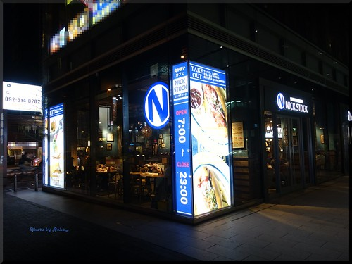 Photo:2017-03-18_ハンバーガーログブック_熟成肉もバーガーも捨てがたい!【渡辺通】NICK STOCK_01 By:logtaka