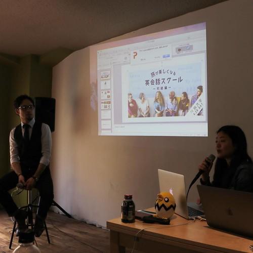 TABIPPOで開催された旅大学の勉強会、「旅が楽しくなる英会話スクール」に参加してきました。