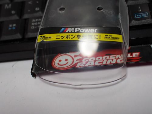 P4020148.JPG