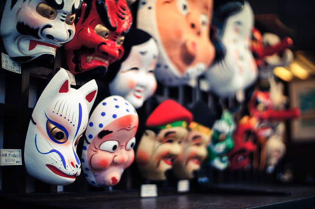 Traditional and Legendary Japanese Noh Masks