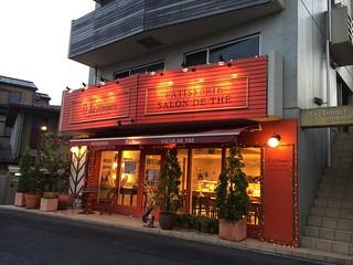 Patisserie Le Pommier(ル・ポミエ)北沢本店