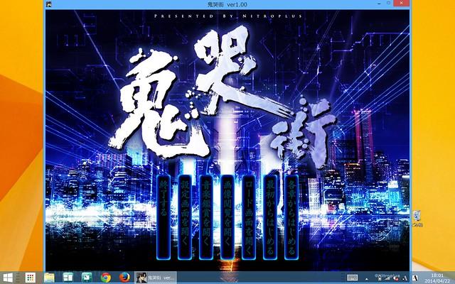 screen20140422180103