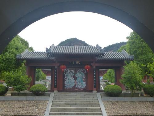 Jiangxi-Longhu Shan-1 Zhengyi (12)