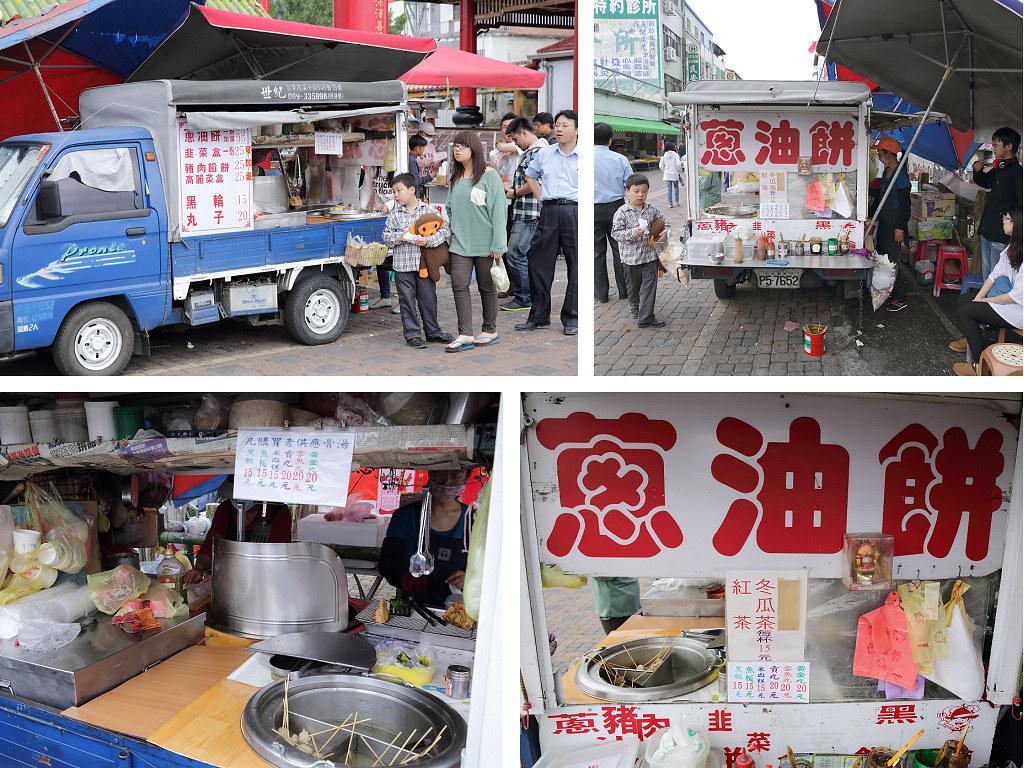 20140203台東-關山蔥油餅 (2)